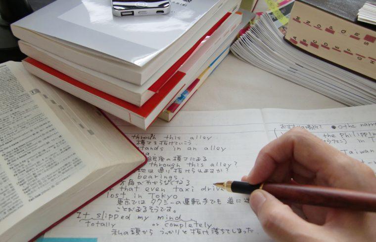 ついやってしまうNG勉強法!?
